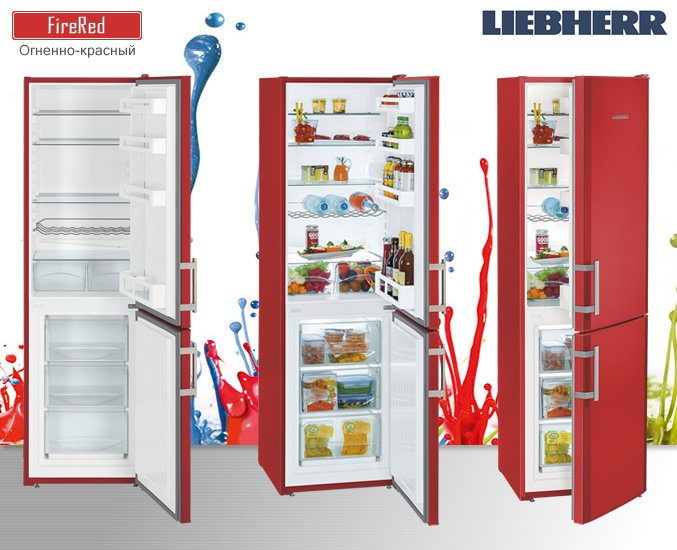 Liebherr CUfr 3311 ColourLine FireRed