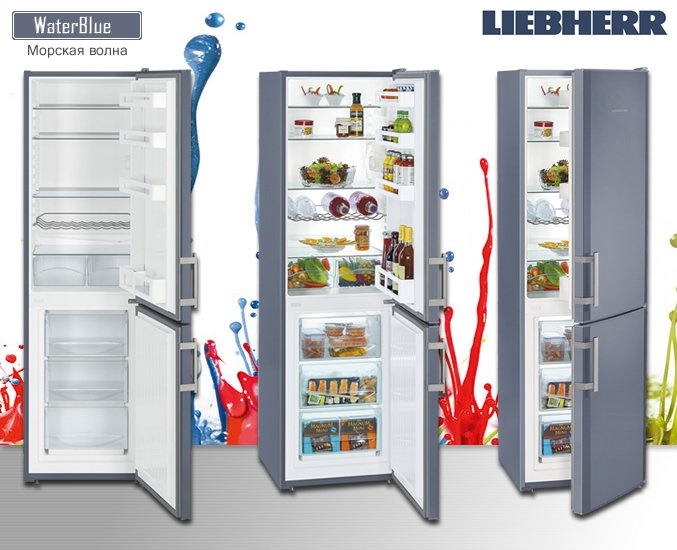 Liebherr CUwb 3311 ColourLine WaterBlue